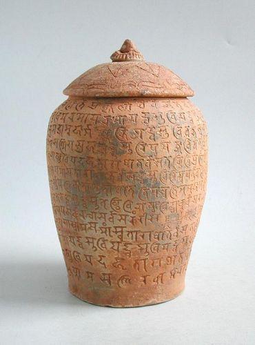 Fine Rare Chinese Song / Yuan Dynasty Buddhist Inscribed Sanskrit Jar