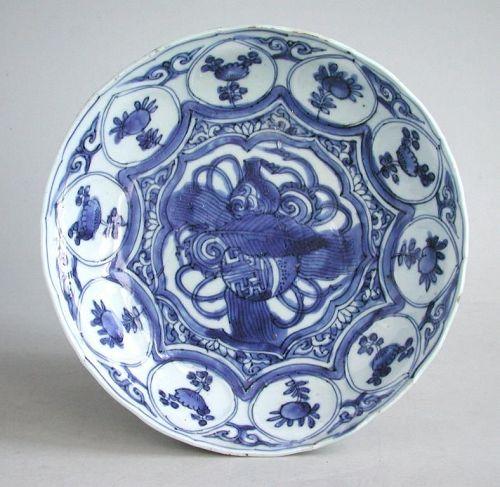 Fine Chinese Ming Dynasty Blue & White Kraak Porcelain Dish - Wanli
