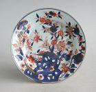 Fine Chinese Qianlong 18th Century Imari Porcelain Dish