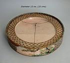 Large Japanese Kyoto Stoneware Suzuri Inkstone. Edo