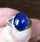 Gorgeous Unheated 4.14ct Burma Blue Sapphire Cabochon GIA