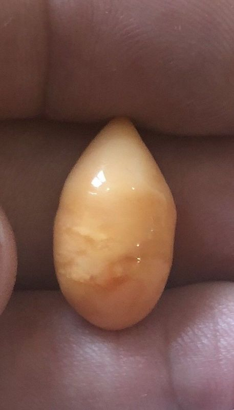 Beautiful Baroque Natural Melo Pearl 15.38ct