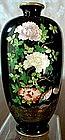 Japanese Floral Cloisonne Vase