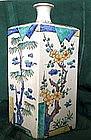 Edo Period Kakiemon Tokkuri