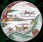 Imari Charger - Horses
