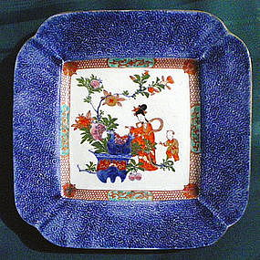 Japanese Imari Square Plate
