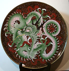 Japanese Cloisonne Charger - Green Dragon