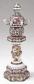 Hexagonal Imari Lantern