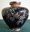 Signed Ota Tamashiro Japanese Cloisonne Cabinet Vase