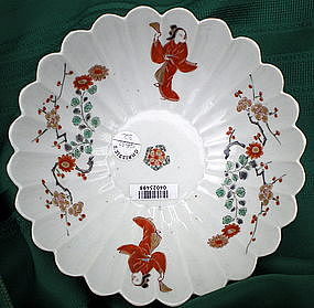 19th Century Kakiemon Petal Form Bowl