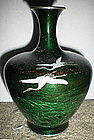 signed Kumeno Teitaro Basse-taille Vase