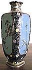 Paneled Japanese Cloisonne Cabinet Vase