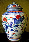 17th Century Covered Kakiemon Vase