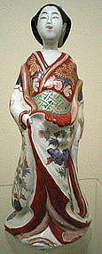 17th Century Imari Model of an Actor