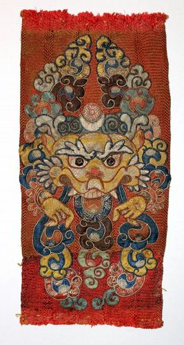 Tibetan Silk Appliqué Kirrtimukha