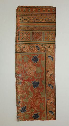 Yongle Brocade Fragment