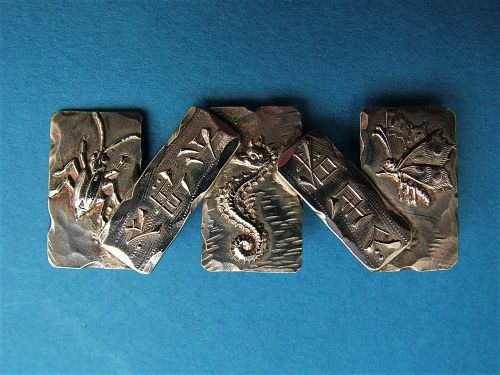 Shiebler sterling brooch;  beetle, seahorse, butterfly