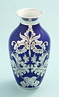 Silver Overlay on Porcelain Vase