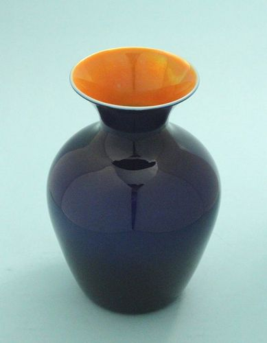 Imperial Glass Lustre Vase