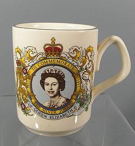 Queen Elizabeth II 1977 Silver Jubilee Commerative Mug