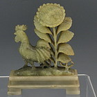 Old Chinese Soapstone Rooster Chicken with Sunflower