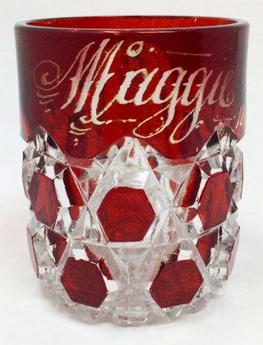 Antique 1896 World's Fair Red Mug Glass