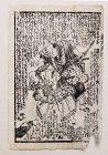 Japanese Woodblock Print by Toyokuni III