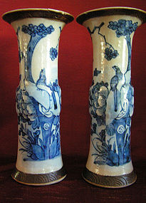 Chinese Blue White Beaker Vase Set of Two