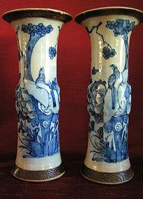 Chinese Blue White Beaker Vase Set of Two