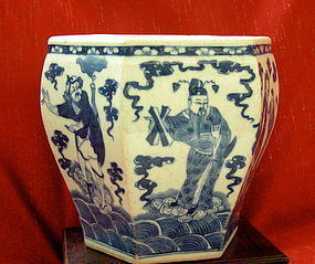 BLUE WHITE CHINESE CACHEPOT