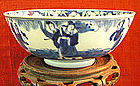Chinese Blue White Bowl With Immortals
