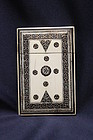 Sadeli mosaic work card case