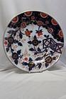 Fischer and Mieg Imari pattern bowl