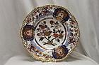 Spode felspar porcelain Japan pattern bowl Pattern 3955.