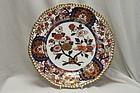 Spode felspar porcelain Japan pattern plate Pattern 3955