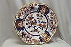Spode felspar porcelain Japan pattern plate Pattern 3955.