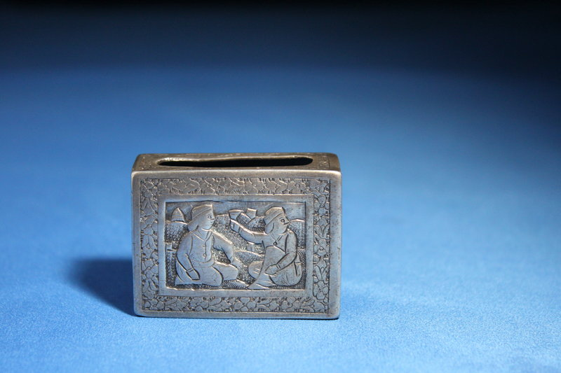 Antique Persian Silver Match Safe Box , 19th C.