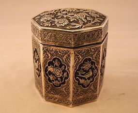 Vintage Persian Repousse Silver Dresser Box
