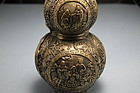 Antique Chinese Bronze Lidded Jar.