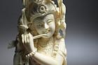 Carved Ivory Figure of The God Kerishna, E. 20th C.