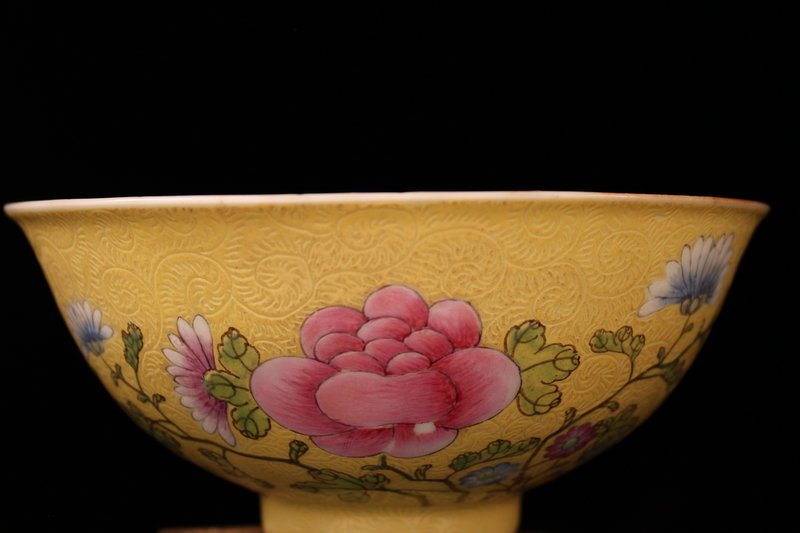 Chinese Qing Dynesty Porcelain Bowl.