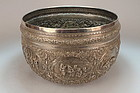 Very Large Antique Burmese Silver Bowl, 19th C.