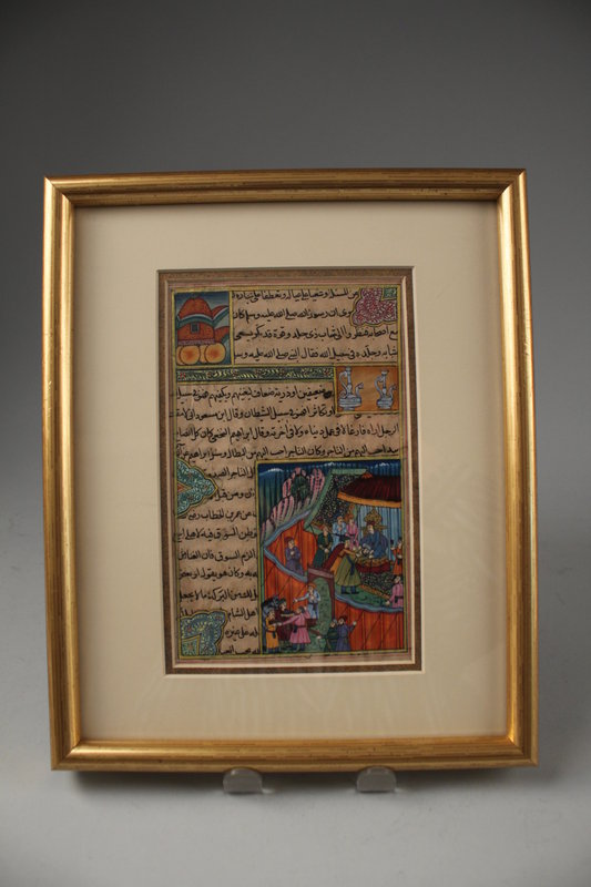 Persian Manuscript Page-Gilt Miniature Painting, 19th C