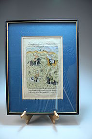 Persian Manuscript Page-Miniature Painting, 18th C.