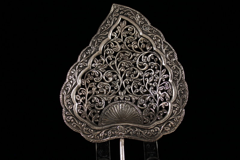 South East Indian Hand Crafted Silver Dish, Ear 20th C.