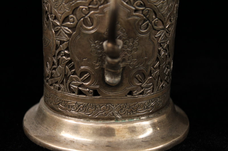 Persian Hand Crafted silver Cup, Ear 20th C.
