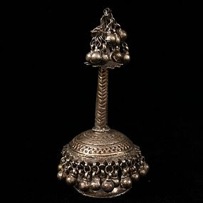 Antique Persian Hand Crafted Silver Item.