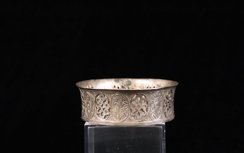 Antique Hand Crafted Persian Silver Hookha top, 19th C.