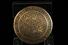 Wonderful Antique Persian Brass Bowl With Decorated Lid