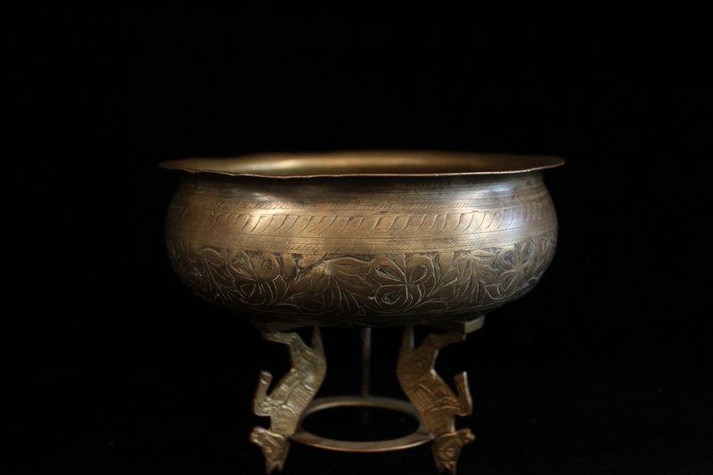 Wonderful Antique Persian Brass Bowl, 19th C.